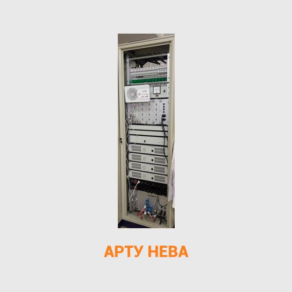 artu-neva_2